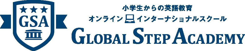 Gsa logo big